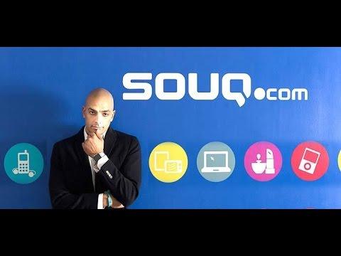 253bbc3ee سوق دوت كوم - طريقة الشراء من الموقع و تتبع الشحنه - souq.com ...