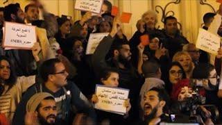 הפגנה בתוניסיה נגד ביקור יורש העצר הסעודי בן סלמאן