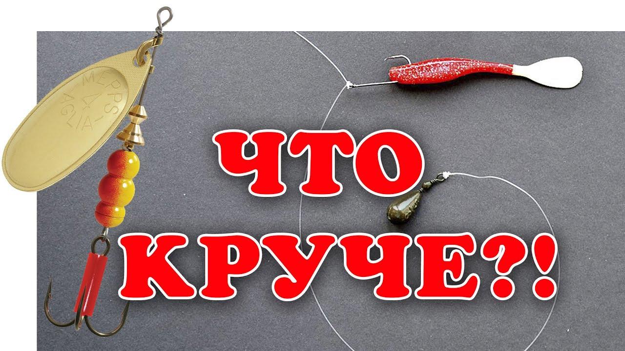 Окунь на Дроп Шот. Самый Надежный Способ (рыбалка 2019)