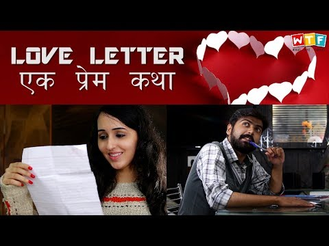 Love Letter - Ek Prem Katha   WTF   WHAT THE FUKREY