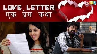 Love Letter - Ek Prem Katha | WTF | WHAT THE FU...