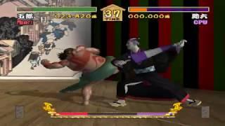 Emulação - Kabuki Warriors jogável no CxBx-Reloaded (emulador de XBox)