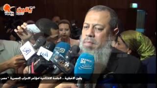 يقين | صلاح عبد المعبود : المواطن اصبح لدية وعي سياسي وانتخابي بعد 25 يناير