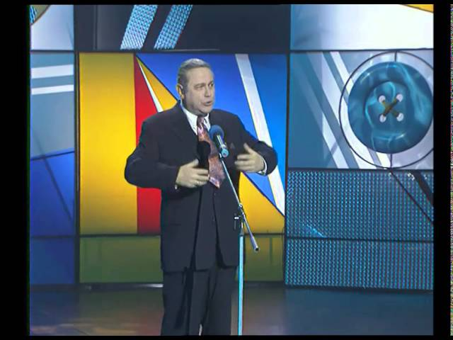"Е. Петросян — монолог ""Растущий галстук"" (2003)"