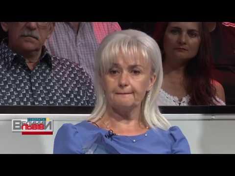 Ірина Фаріон про