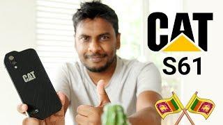 CAT Phone S61 Sri Lanka