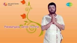 Parasangada Gende Thimma | Thera Yeri song