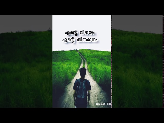 Motion picture | live photos | Malayalam typography | whatsapp status video