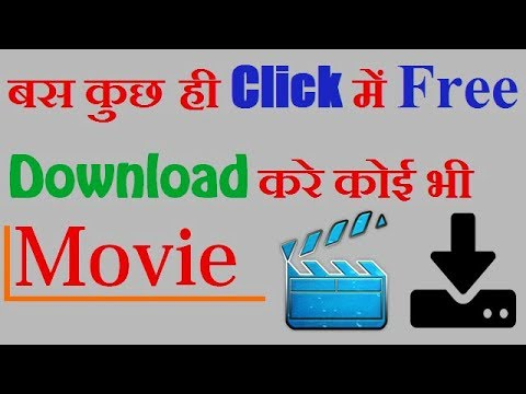 3 Best Websites to download any Hollywood or Bollywood movies for free