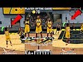 THIS JUMPSHOT IS OVER POWERED! I MADE 9 3s IN A ROW WITH MY SHOT MAKER! - NBA 2K18 PRO-AM