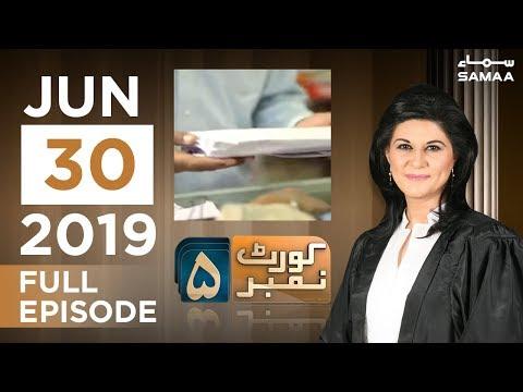 10 Lakh ki kahani | Court Number 5 | SAMAA TV | 30 June 2019