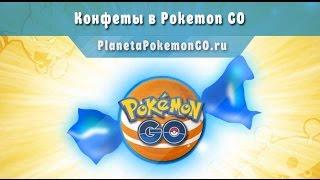 Pokemon Go Ивент неделя Канто в покемон го