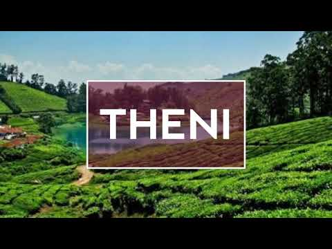 தேனி -Theni | Top 15 places to visit
