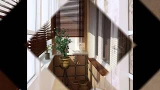 Дизайн и обустройство балконов и лоджий