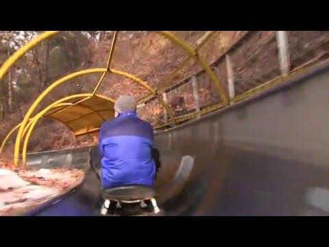 Riding the Toboggan on the Great Wall of China!  Mutianyu, China
