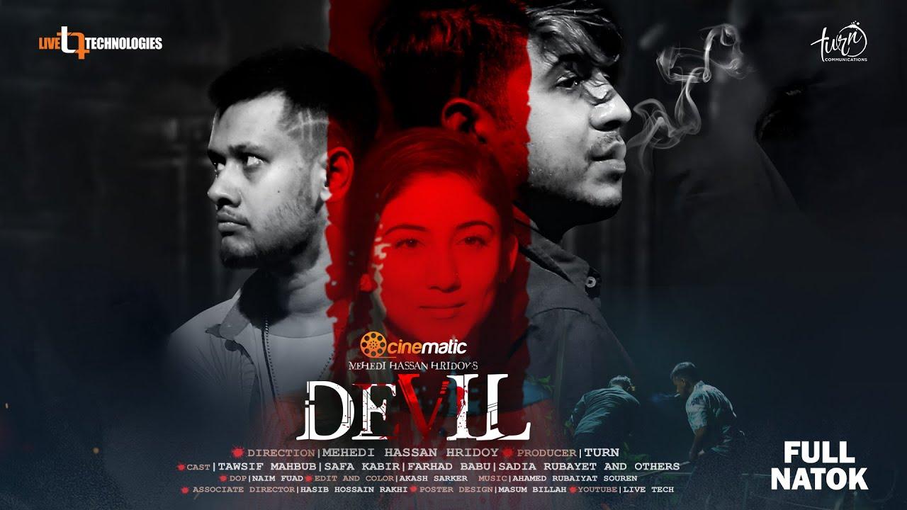 Download Devil   Tawsif Mahbub   Safa Kabir   Mehedi Hassan Hridoy   Bangla New Drama 2020