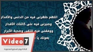 دعاء اليوم الثالث عشر من رمضان