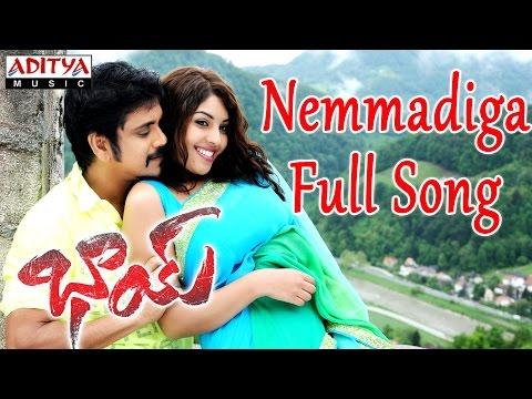 Nemmadiga Full Song    Bhai Telugu Movie    Nagarjuna, Richa Gangopadyaya