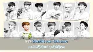 [karaoke - thaisub] EXO - Love Love Love (Acoustic ver.)