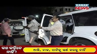 Jajpur District Collector And SP Verify The Lockdown Situation On Last Night