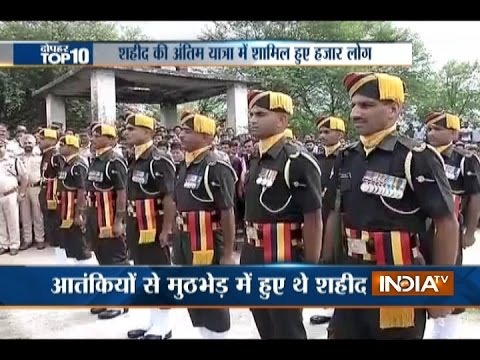 10 News in 10 Minutes | 22nd September, 2016 - India TV