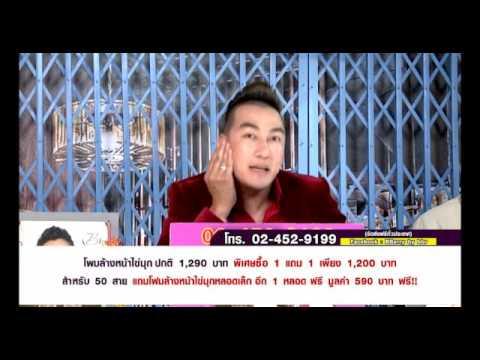 Talk  บันเทิงมื้อเที่ยง   บีเบอรี่  OA 11 03 59  B5