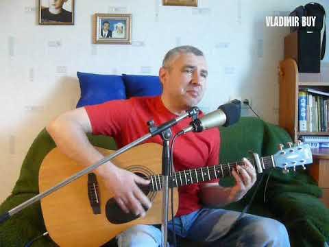 Без тебя Стас Михайлов - кавер под гитару