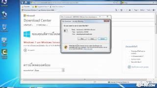 วิธีการอัพเดทจาก Windows 7 ให้เป็น Windows 7 SP1