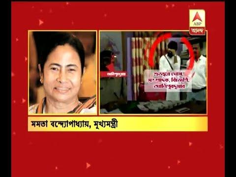 CM Mamata Banerjee Exclusive on ABP Ananda