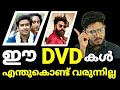 New malayalam movies dvd not released yet