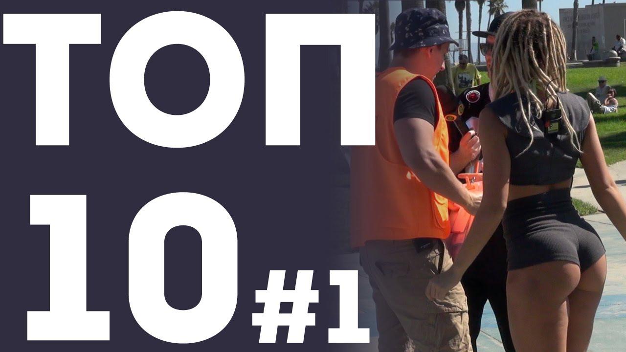 Топ-10 - Лучшие Зарубежные Пранки Розыгрыши и Приколы|смотреть шоу зарубежные