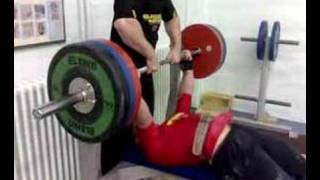 250kg bench press 4 times, competition style
