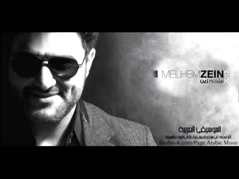 music melhem zein 2012