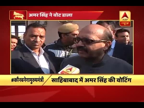UP Polls 2017: Amar Singh exercises his franchise in Sahibabad