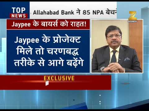 Jaypee Insolvency: Our full sympathy with buyers, says govt | केंद्र सरकार घर खरीदारों के साथ