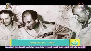 8 الصبح - فقرة #أنا المصري.. بطل الفقرة هو