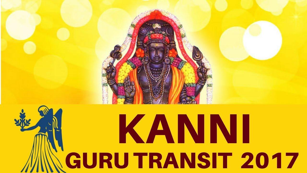 Guru Peyarchi Palangal 2017  – 2018 for Kanni Rasi (Virgo)| Kanni Rasi Predictions by D Nalla Brahma