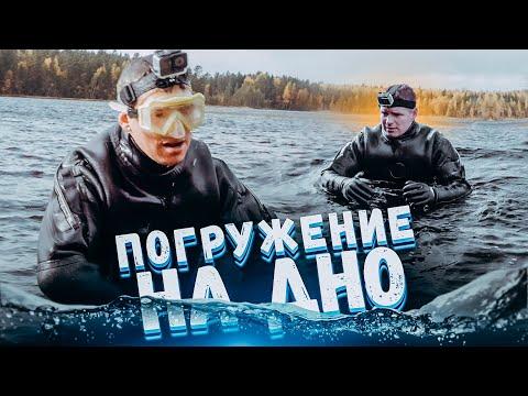 ПЕРВОЕ ПОГРУЖЕНИЕ и поиски на Медном озере / Магнитная рыбалка пошла не по плану