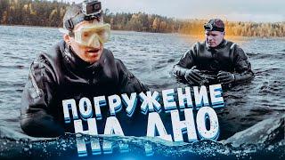 ПЕРВОЕ ПОГРУЖЕНИЕ и поиски на Медном озере Магнитная рыбалка пошла не по плану