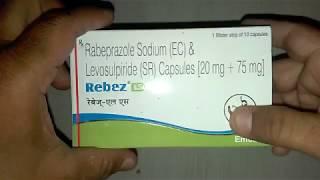 Rebez LS Capsules review in Hindi