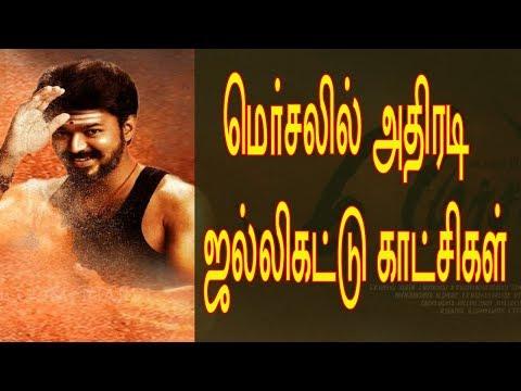 Mass Jallikattu Scene In Mersal? Vijay's Farmer Role Revealed! || #Mersal #Vijay