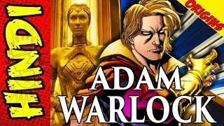 ADAM WARLOCK Origins Explained | Owner Of The SOUL STONE!! |