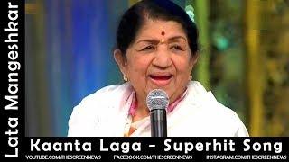 Download Video Kaanta Laga | Original Song Of Lata Mangeshkar | Samadhi Movie 1972 | Screen News MP3 3GP MP4