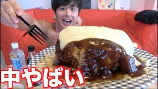 1kgのひき肉で超巨大デミグラスチーズハンバーグ作ってかぶりつく!!【筋肉食堂】