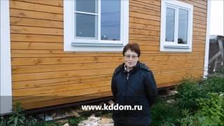 Строительство дома из бруса под ключ — отзыв владельца(СК