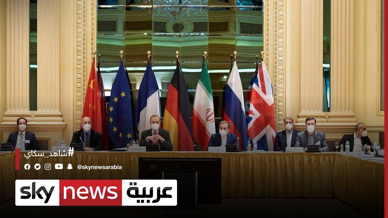 استئناف المحادثات بين إيران والقوى الكبرى اليوم بفيينا  - نشر قبل 3 ساعة