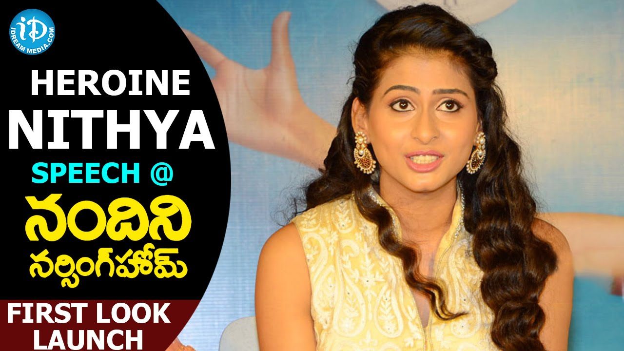Heroine Nithya Speech Nandini Nursing Home First Look Launch Event
