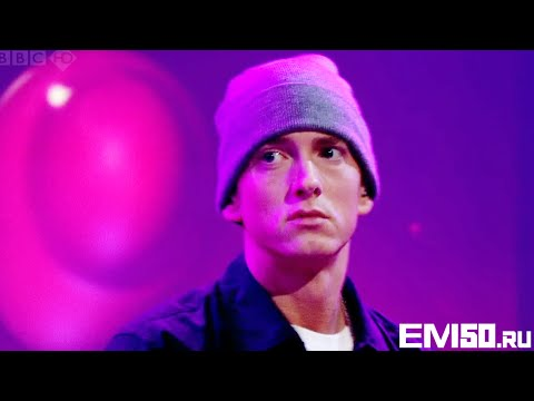 Eminem - We Made You Live on Friday Night...