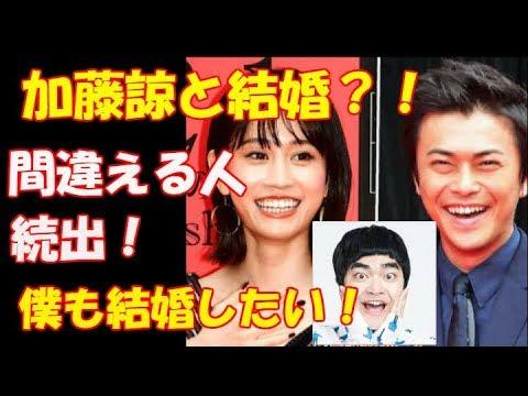 勝地涼と前田敦子が結婚!交際半年足らずでのスピード婚  加藤諒と間違える人続出!