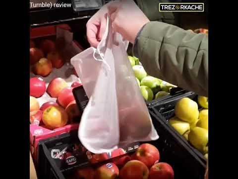Download 18 04 14   Reusable Shopping Bagsa